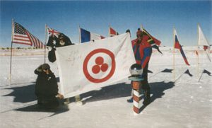 знамя над полюсом