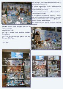 выставка -2
