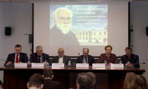 пресс-конференция 30.01.18