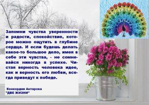 Антарова 2