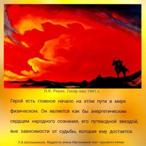 10х15 открытка_NEW